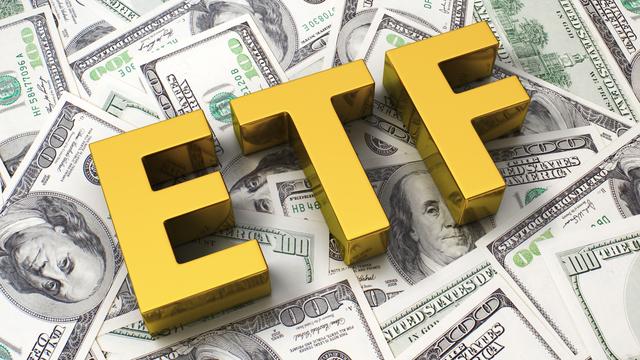 ETF фонды