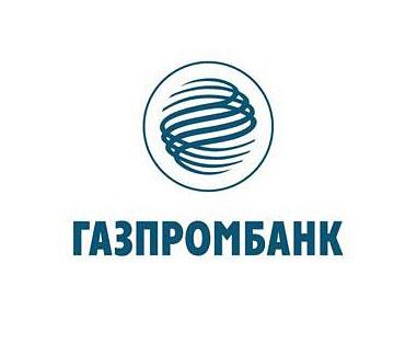 ИИС в Газпромбанке